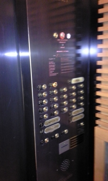 On the way to the 32nd Floor, Ameristar Blackhawk